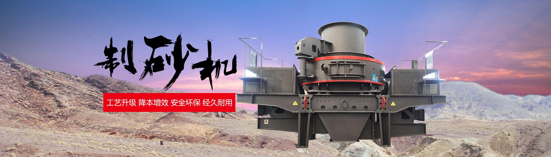 河南恒联重工机械有限公司