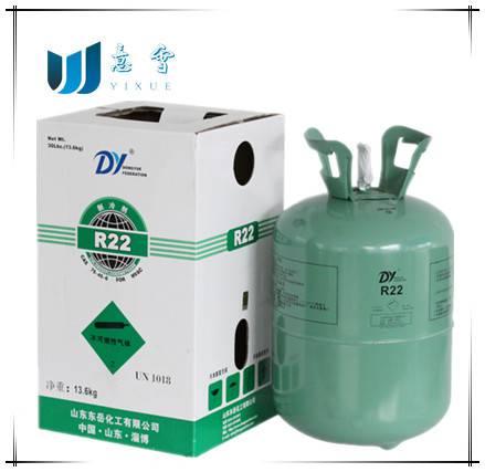 山东青岛东岳制冷剂R22价格走势