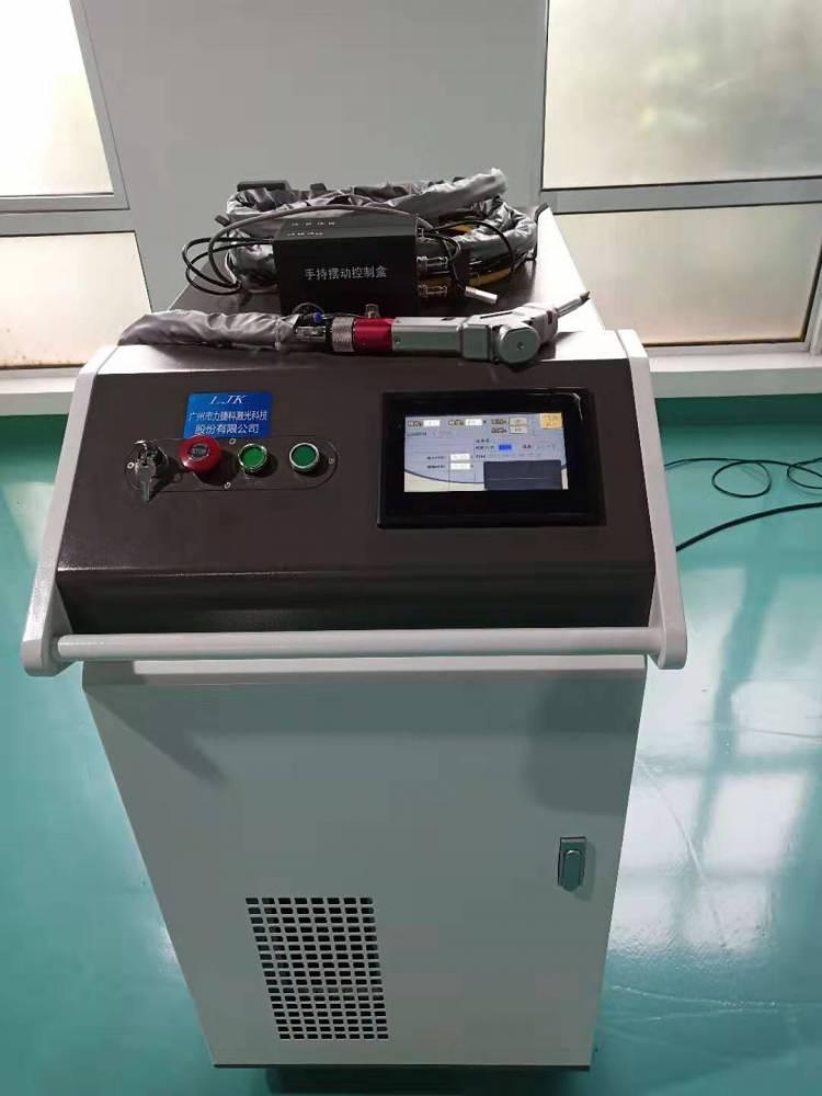 力捷科激光 LJK-1000W手持式激光焊接机 激光焊接机厂