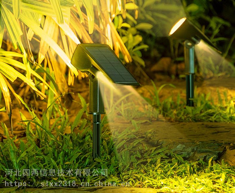 太陽能燈壁燈草坪戶外庭院燈花園燈草地燈LED投射燈四兩科技
