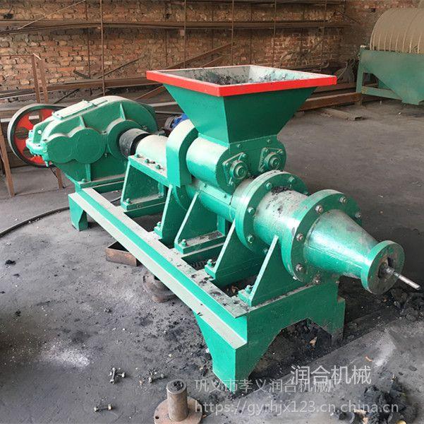 加工订购 150新型木炭机设备 润合厂家直销 优质价廉 农业机械用煤棒机