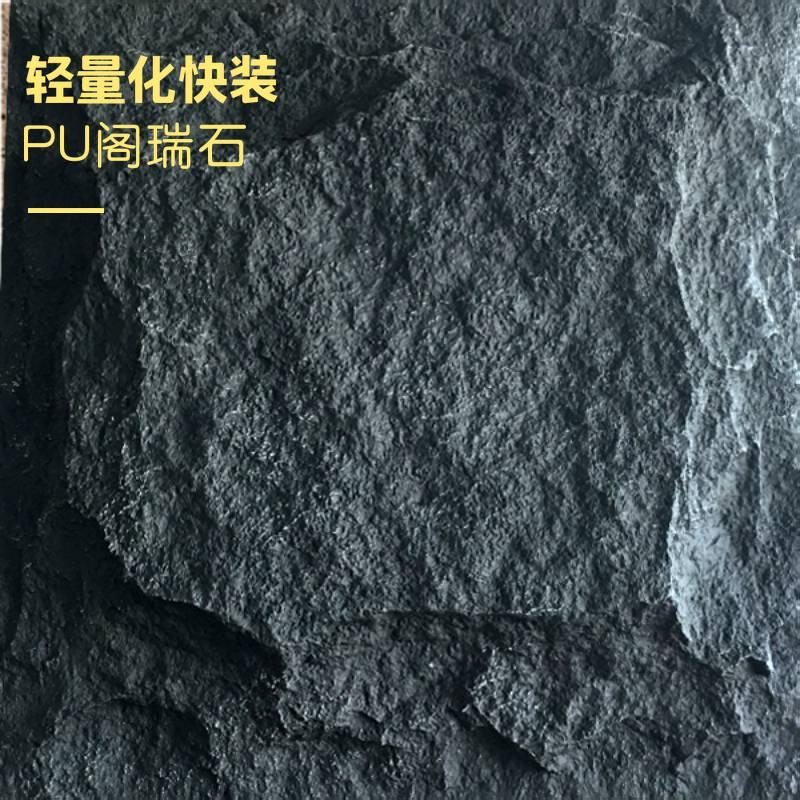 PU蘑菇石外墻磚生產廠家供應別墅酒店KTV墻面裝飾輕質文化石廠家直供