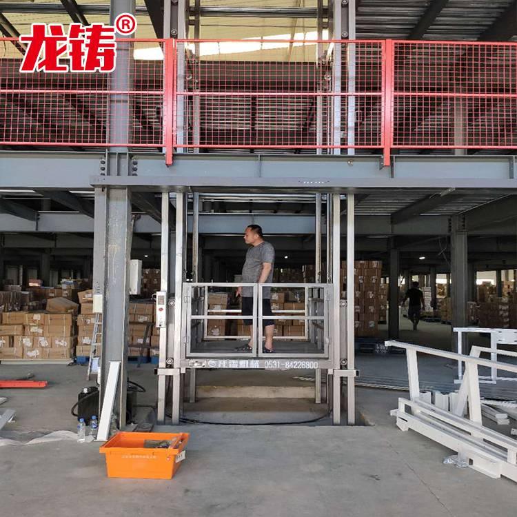 定制导轨式升降机 仓库货梯壁挂式升降平台 简易导轨升降货梯