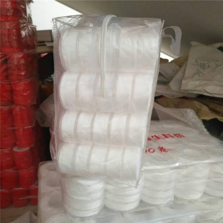河北 昌盛销售四氟大卷 生料带 无油生料带 食品级生料带