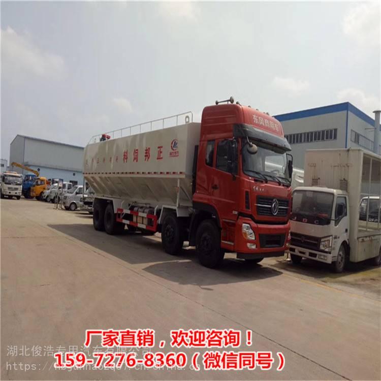 东风福田10吨散装饲料车液压电动***猪场饲料下料车俊浩中工