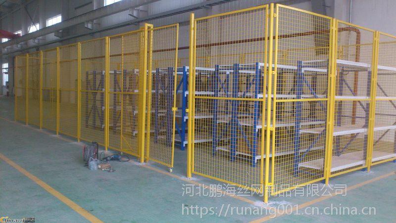 厂区隔离围栏网多少钱一米