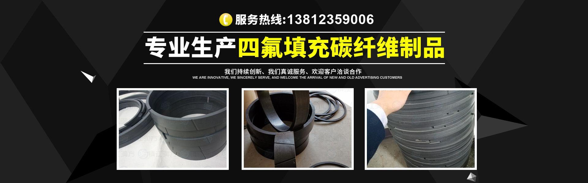 镇江同德塑料制品有限公司