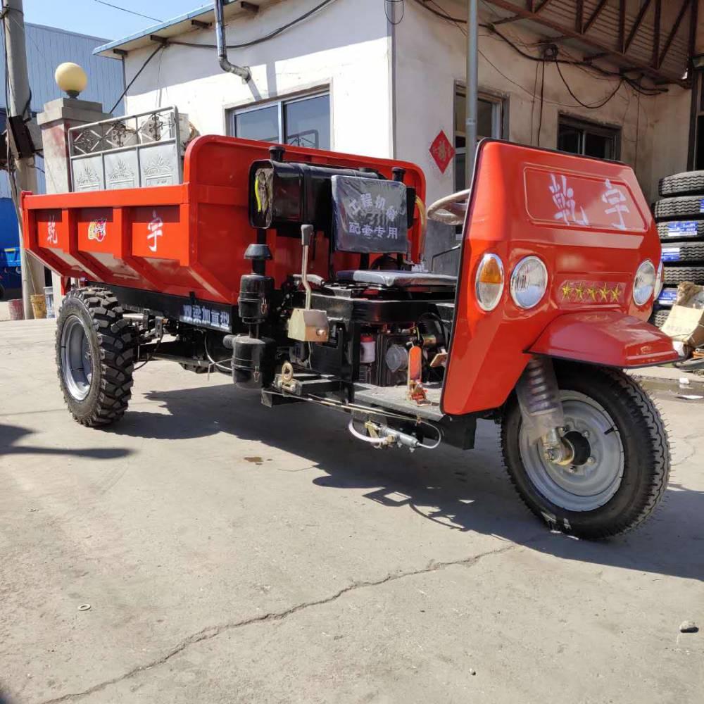 时风同款柴油自卸三轮车 22马力工程自卸三轮车