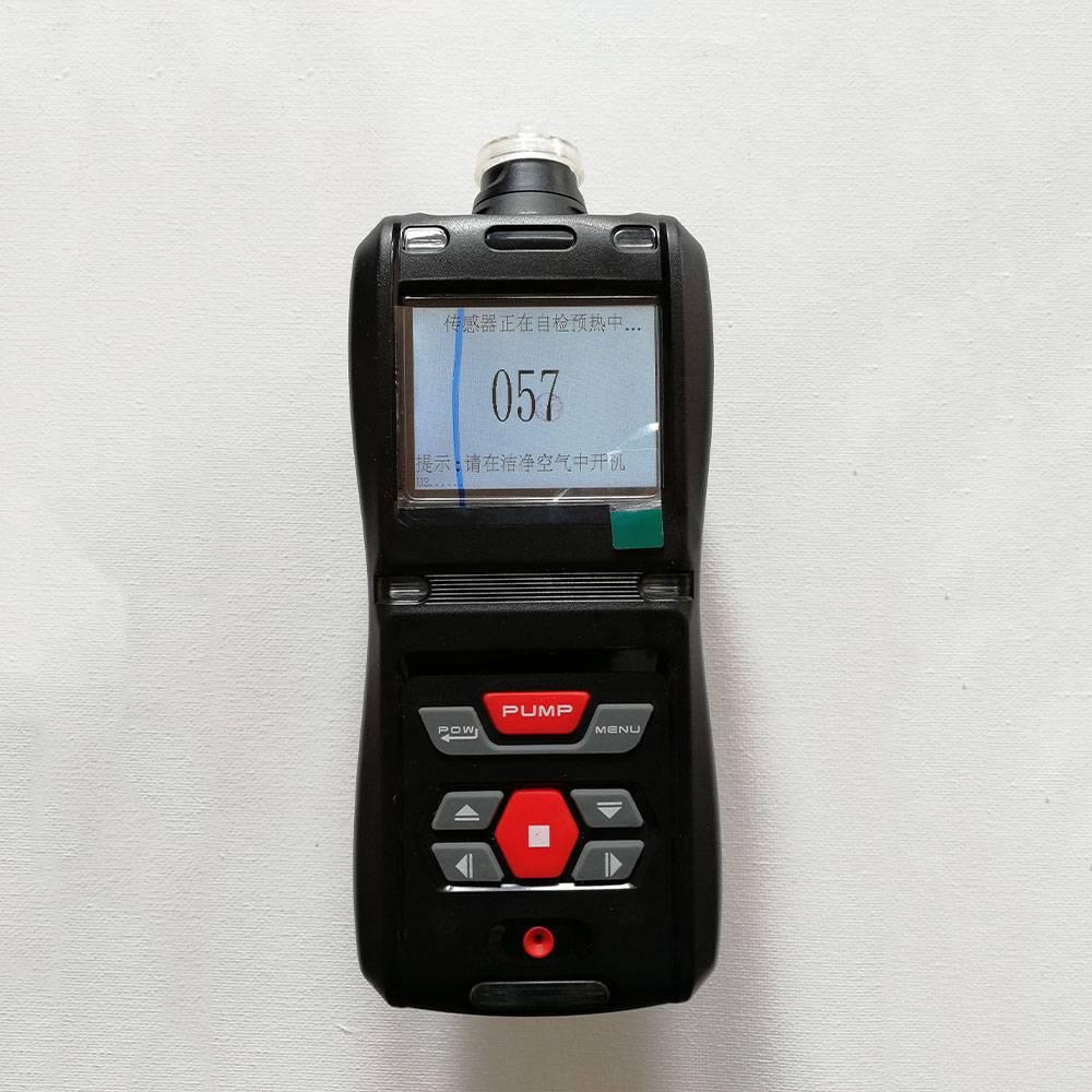TD500-SH-CxHy便携手持式非甲烷总烃检测报警仪抗静电,抗电磁干扰