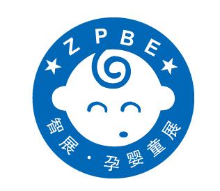 2018中国(成都)国际儿童食品及营养品博览会