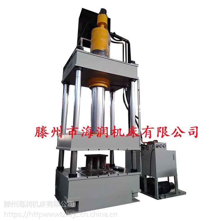双翁化粪池模压机 玻璃钢成型压力机 SMC模压机