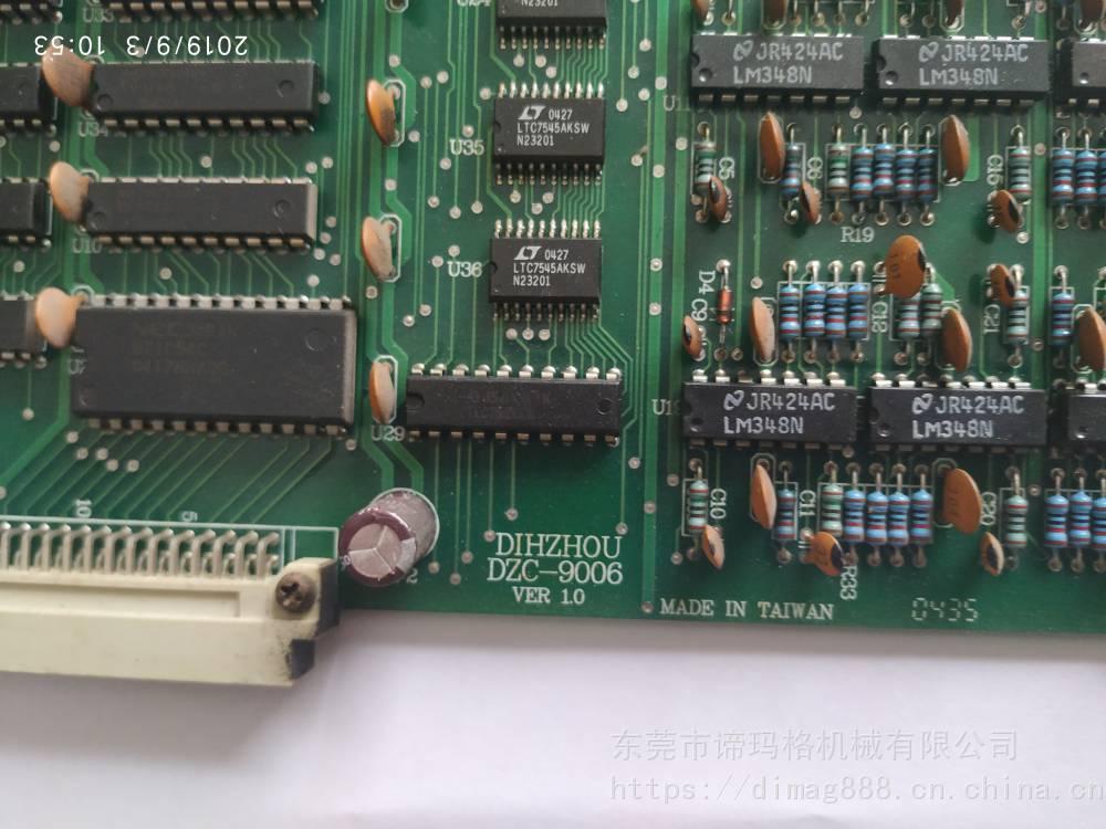 DZC-9006 谛洲类比输出板 压力流量板 DIHZHOU9006板