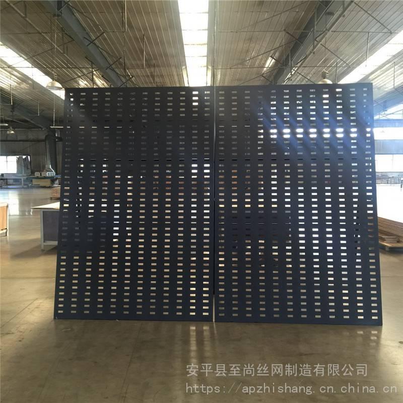 地板砖展架 地砖冲孔板 金属冲孔板货架生产厂家【至尚】