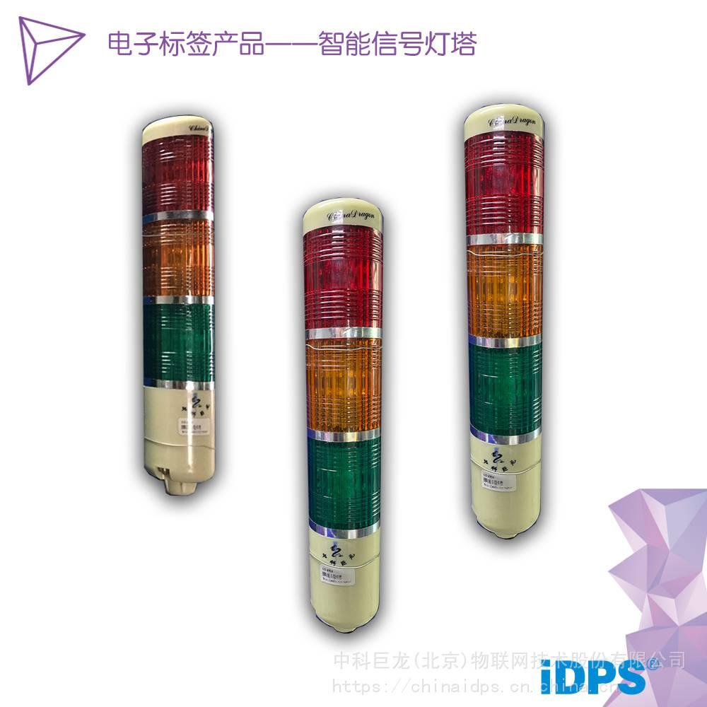 智能信号灯塔拣货标签灯光拣选系统智能分拣picktolight