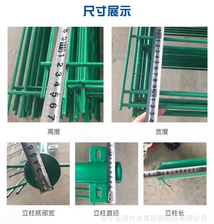 超兴护栏网铁丝网生产厂家