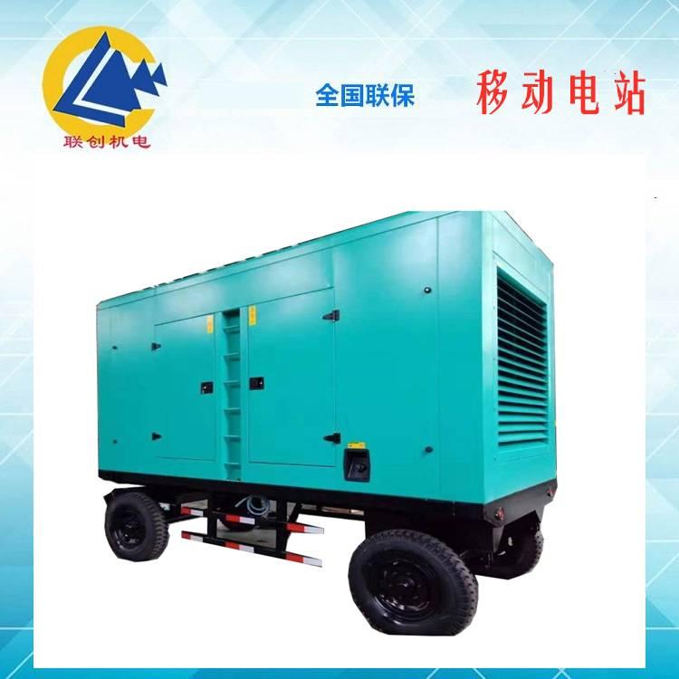 现货移动300kw柴油发电机 备用电源300kw发电机组