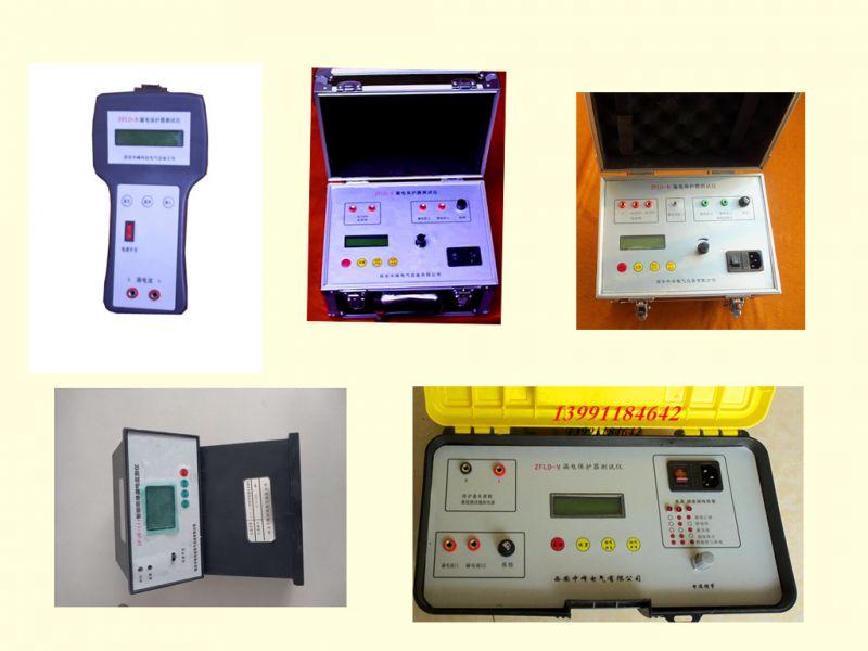 中峰漏电保护器测试仪的型号及参数