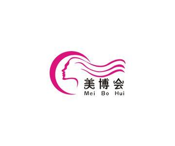 2019第八届(贵阳)国际美博会