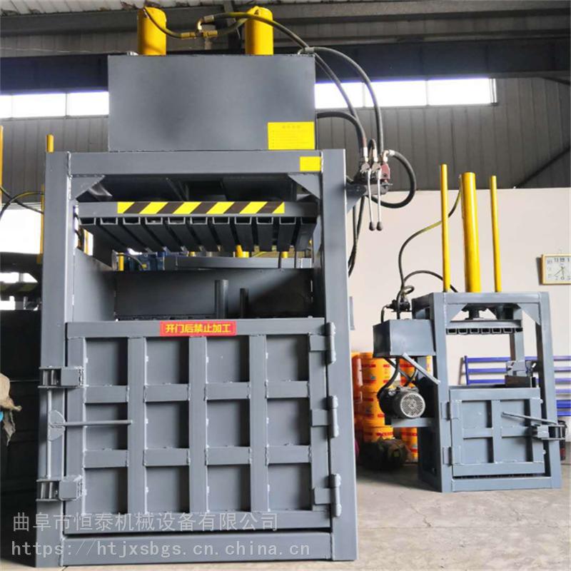 內蒙地膜液壓打包機 恒泰易拉罐壓塊機 立式兩開門油桶壓塊機廠