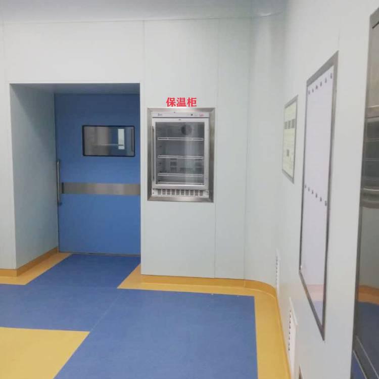 檢驗科嵌入式保溫柜冷藏箱(嵌入式)不銹鋼材質
