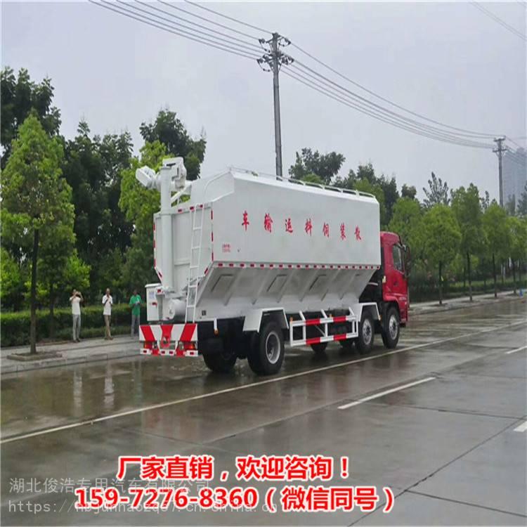 俊浩饲料罐车生产厂商 东风天锦20方10吨散装饲料运输车现车直供