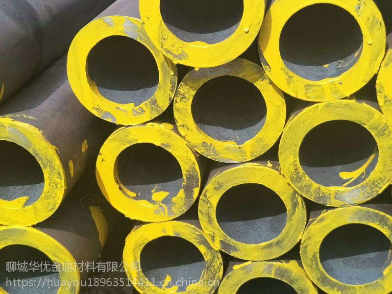 供应Q345B无缝钢管