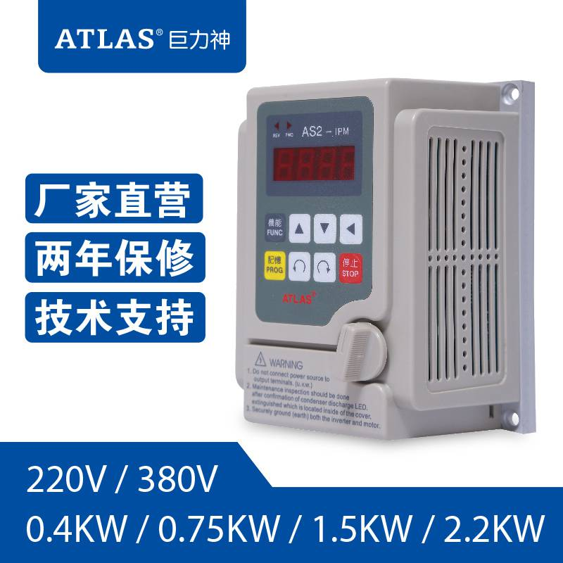 巨力神变频器0.4KW0.75KW单相220V1.5KW
