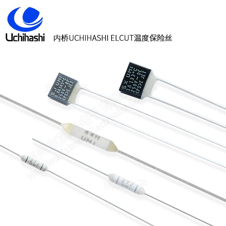 IH电饭煲电磁铁过热保护器UMI日本内桥44K供应