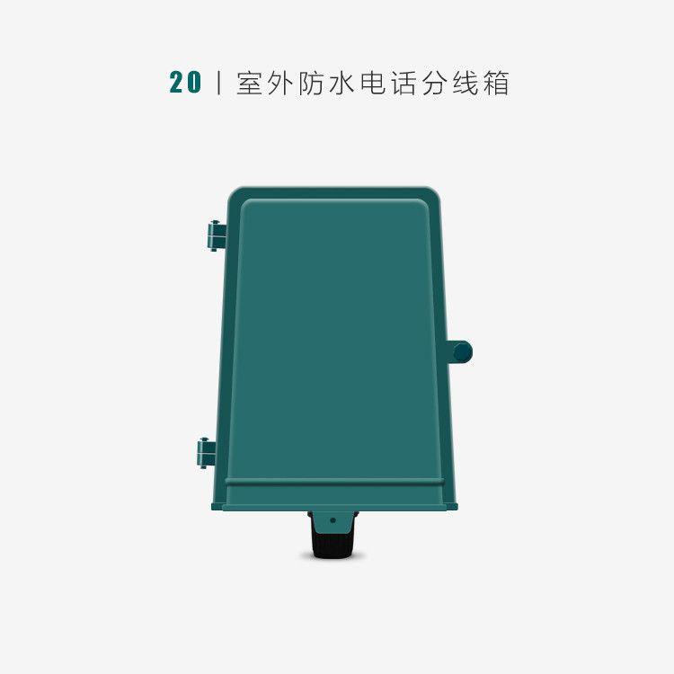 华伟20对防水室外电话接线盒电缆分线盒铝壳旋卡式分线箱