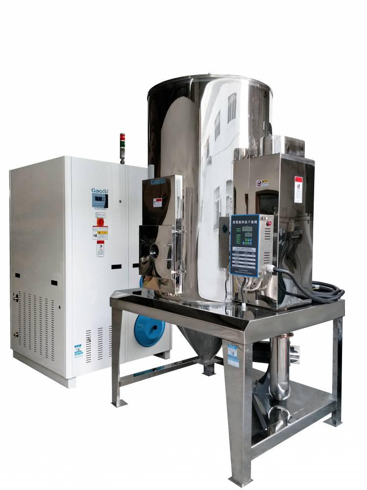 大型塑料干燥机 大型塑料烘干机 低温除湿干燥机