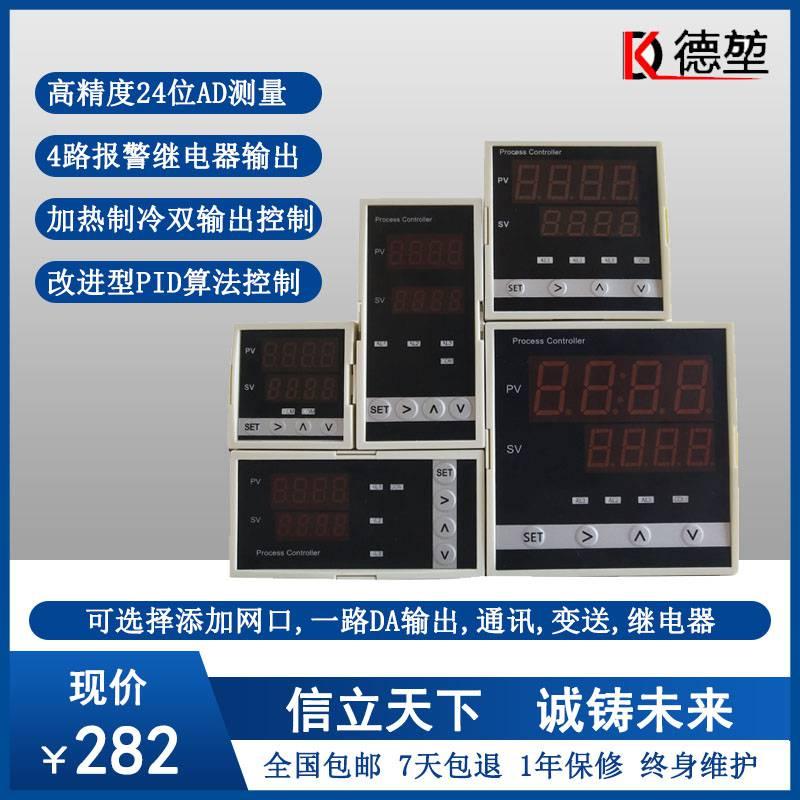 德堃DK2300P高精度PID温控仪表