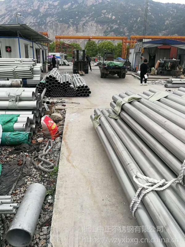 供應環保設備用TP304不銹鋼無縫管 百分之三十增值稅