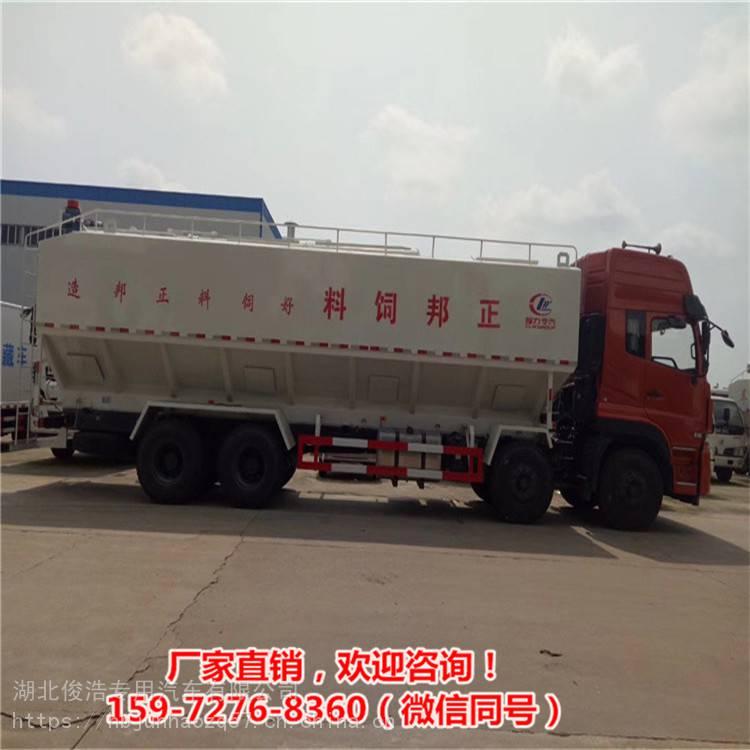 20吨散装饲料罐平板车带背罐猪场运送饲料可拆卸下料车