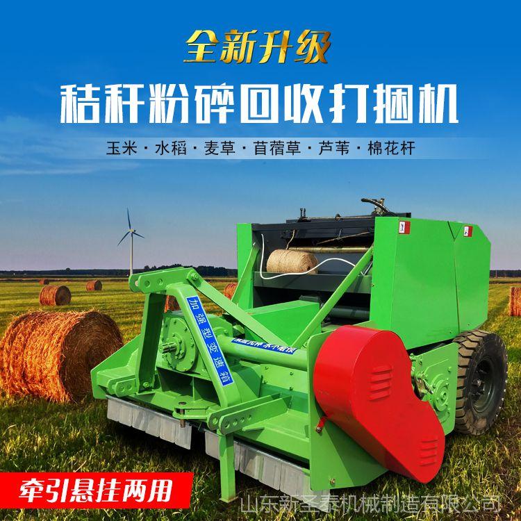  稭杆回收打捆機 粉碎玉米稭稈打捆機 吉林養殖打捆機