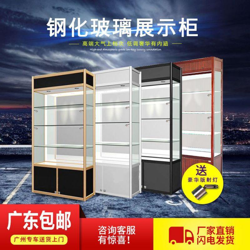 裕金玻璃展示柜珠宝柜台手机饰品化妆品展柜陈列柜货架产品展示架