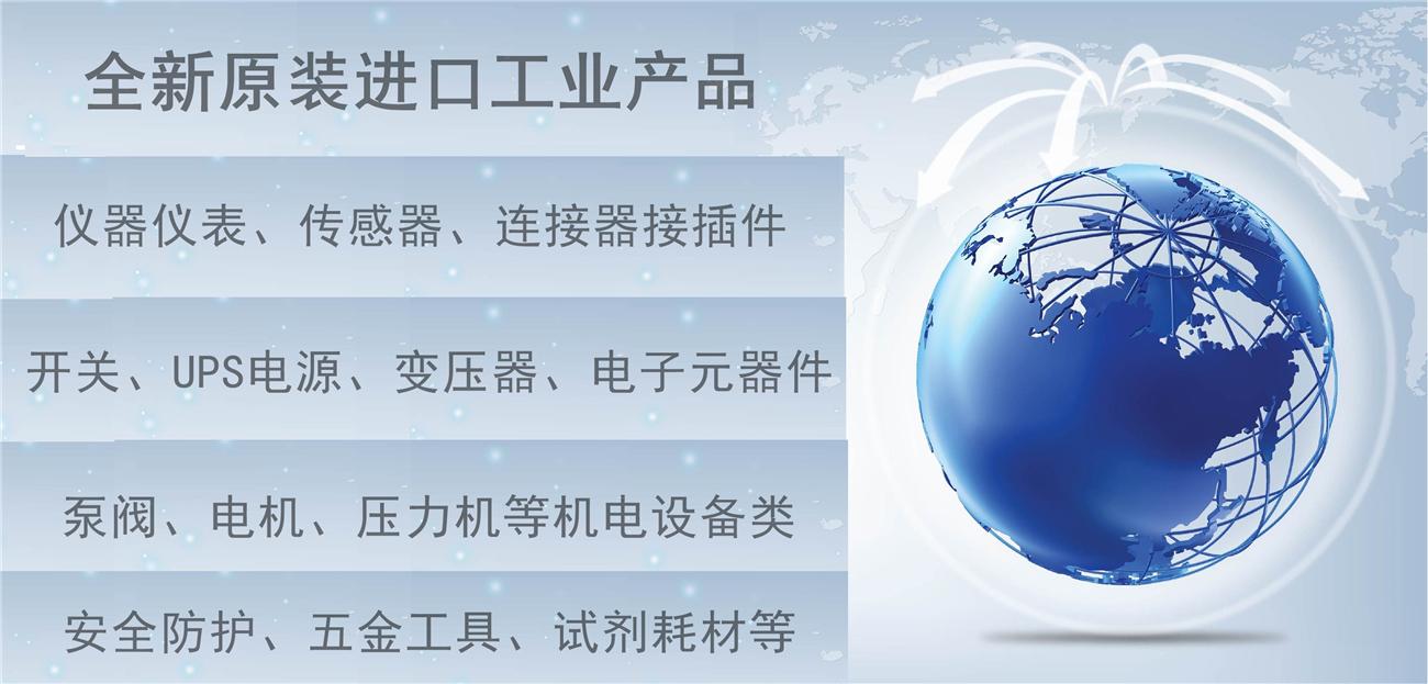 南京腾宇机电科技有限公司