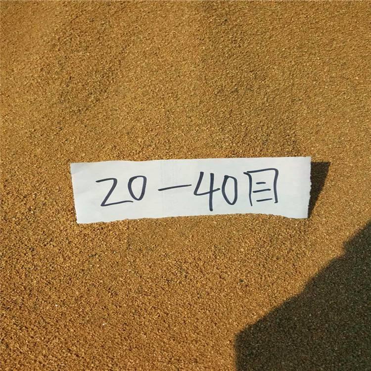 抹面砂浆10-20目周口玛琳10-20目图片