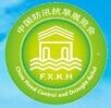 2019第五届国际防汛抗旱信息化技术及应急抢险装备展览会