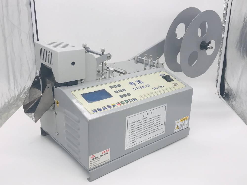 数控圆橡筋裁切机 圆橡筋裁带机 圆橡筋裁断机噪音低