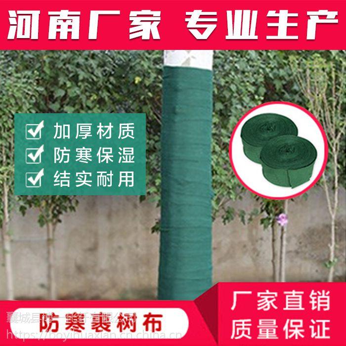 山西裹树布厂家的产品环保无毒无污染