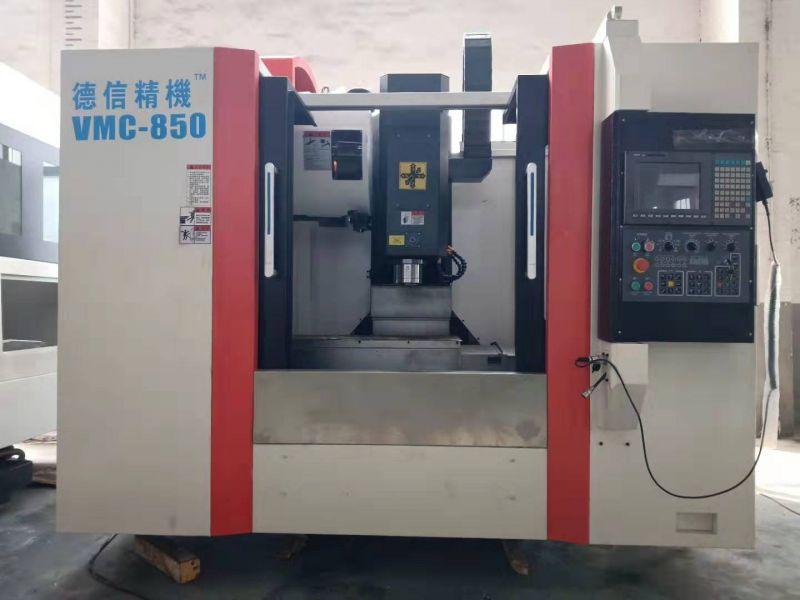 厂家直销德信【VMC-850】立式加工中心