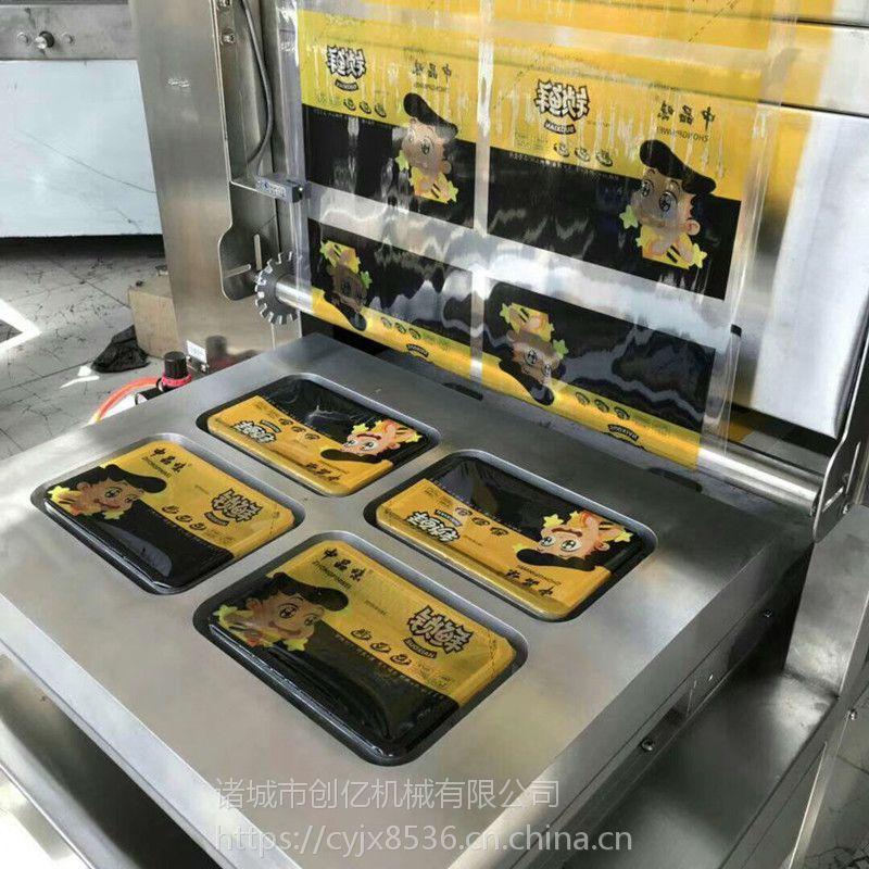 创亿一出四熟食盒式气调保鲜包装机