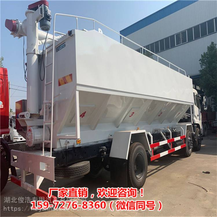 畜禽厂专用20方10吨散装饲料罐装车首付20%即可提车东风天锦品牌