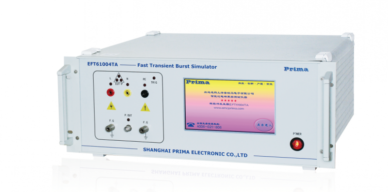EFT61004T系列操作介绍