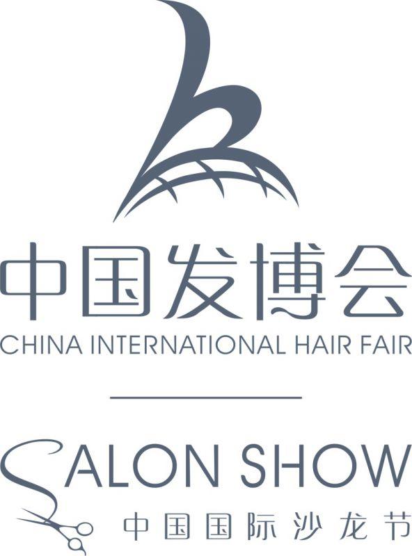 2019第11届中国发博会&2019中国国际沙龙节