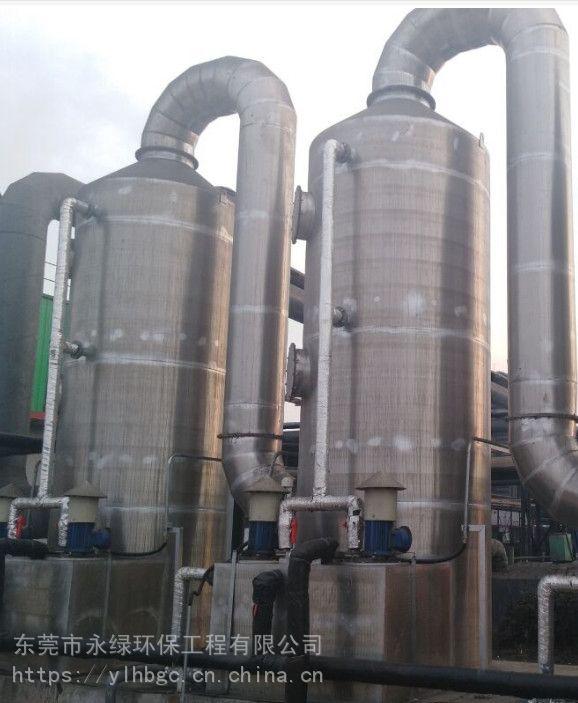 潮州纺织废气处理排放标准
