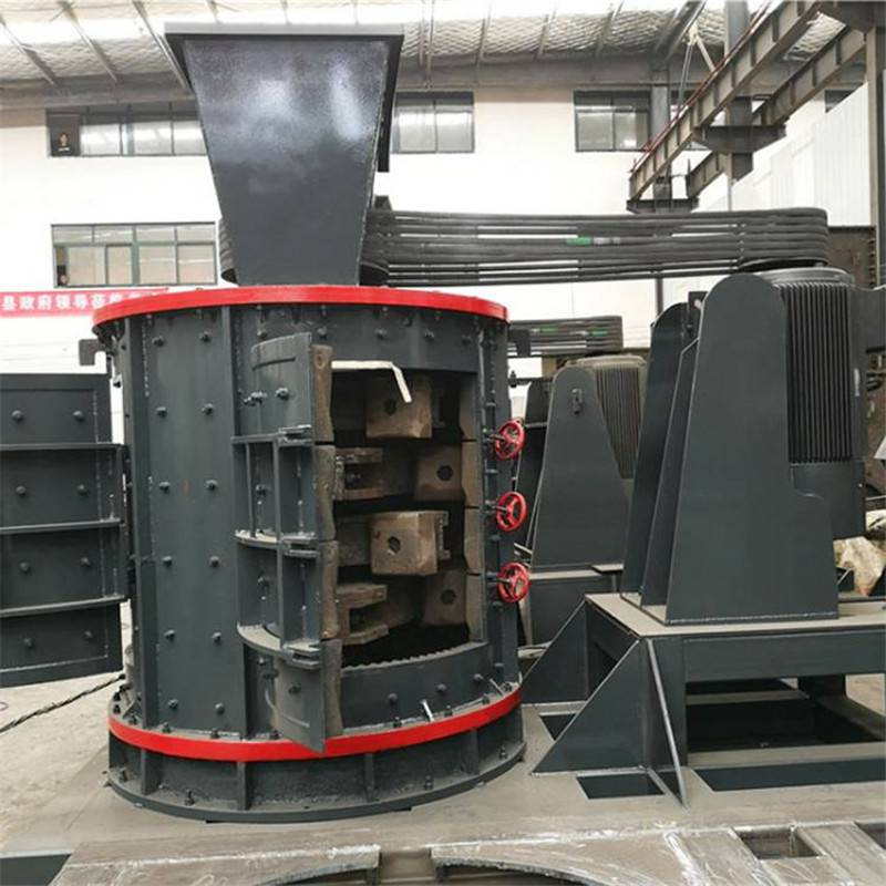 【立轴制砂机 立轴破碎机生产厂家 岩石制砂机械 移动图片