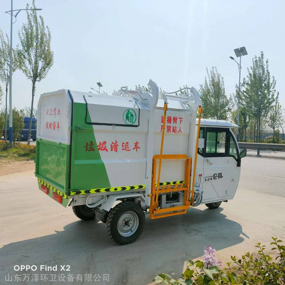 供应垃圾运输车三轮垃圾车挂桶式垃圾收集车
