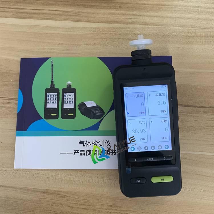济南臭氧气体检测仪 KYS-6000型臭氧浓度超高报警仪