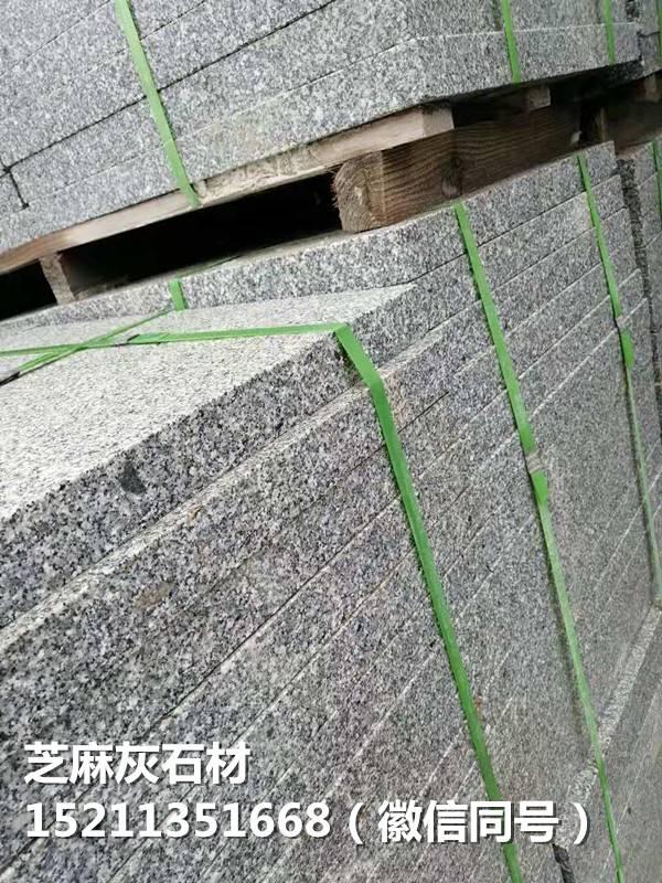 衡陽園林地鋪石材-衡陽大理石生產廠家-衡陽花崗巖廠家